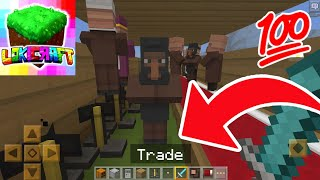 How to trading villagers in lokicraft | Lokicraft villager trade | How to trade with villager