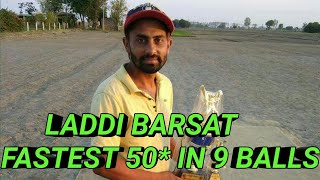 Laddi Barsat Fastest Fifty In Nine Balls At Thora Patiala Cricket cup 2017 | | Cosco cricket punjab