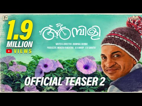 Ambili Official Teaser 2 - Soubin Shahir