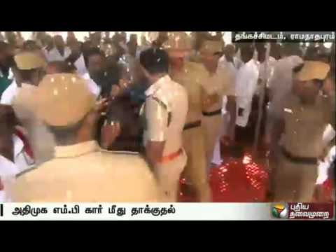 ADMK-MPs-car-stoned-at-Ramanathapuram-when-he-went-to-meet-the-fasting-fishermen