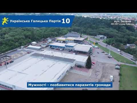 Над Левом: вул. Зелена 383 - 407