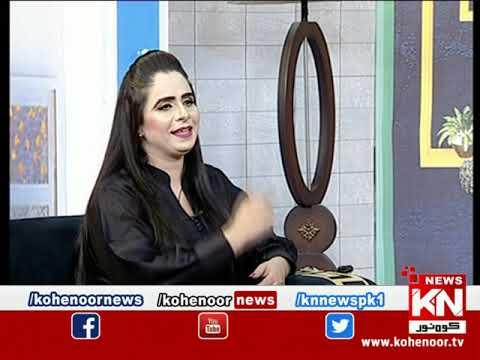 Good Morning With Dr Ejaz Waris 30 July 2021 | Kohenoor News Pakistan