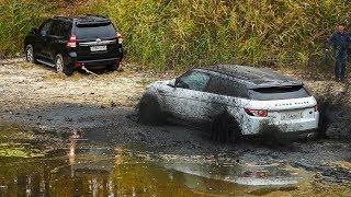 УТОПИЛ RANGE ROVER ..... хорошо что есть Toyota Prado 150