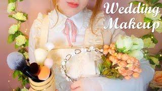 ASMR Korean 결혼 메이크업 💐 Wedding Makeup