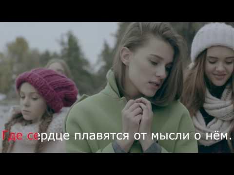 Open Kids-Кажется(Караоке с минусом)