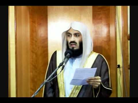 Mufti Menk - Oppression (A Major Sin) Part 3/5