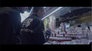 BLAKE - MI LIMBO [VIDEOCLIP OFICIAL]