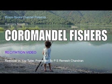E 008 Coromandel Fishers Sarojini Naidu By P S Remesh