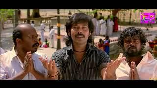 Latest Singam Puli# Comedy Scense#Singam Puli#Super Comedy Scenes||New Comedys 2018#