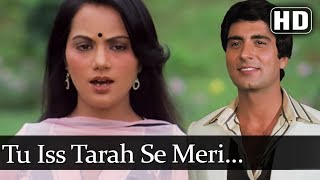 Tu Is Tarah Se Meri Zindagi Mein (HD) - Aap To Aise Na The