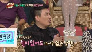 세바퀴 : World Changing Quiz Show, Three Generations Couples #08, 산전수전 3세대 부부 특집 20131214