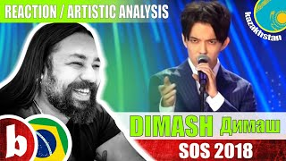 Rock Singer reacts DIMASH! - SOS 2018 (SUBS)