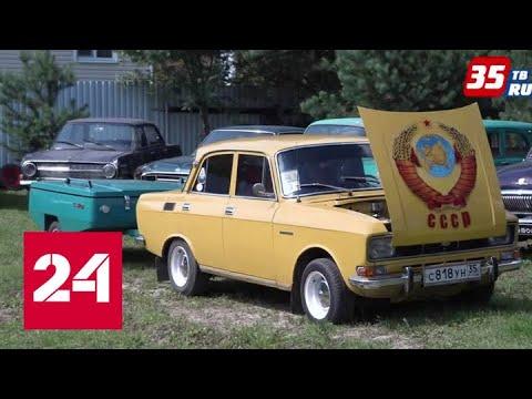 Кого может коснуться запрет ездить на старых автомобилях - Россия 24