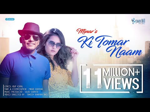 MINAR | Ki Tomar Naam | Official Music Video | Angshu| Tune-Minar | Lyrics-Asif Iqbal | Music-Sajid