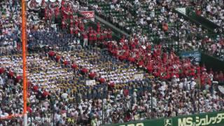 《高校野球》 PL学園応援歌 聖者の行進 ~ 甲子園