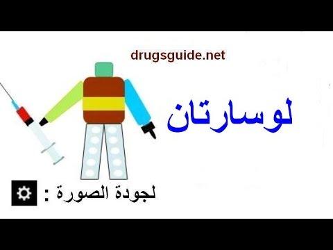 Neue Leitlinien für Bluthochdruck