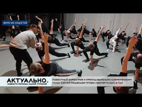 Актуально Великие Луки / 06.04.2021