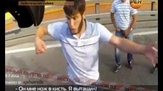 Арест дагестанцев, которые избили байкера. Экстренный вызов 112