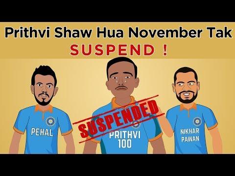 Jab Roya Prithvi Shaw   Indian Cricket Team Spoof   Ashes   Test Championship