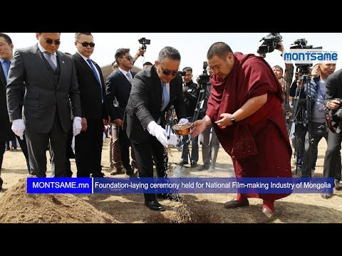 Foundation-laying ceremony held for National Film-making Industry of Mongolia