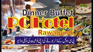 Pearl Continental Hotel Rawalpindi Dinner Buffet   PC Best Buffet Ever   Review 2020   Dilhaifoodie