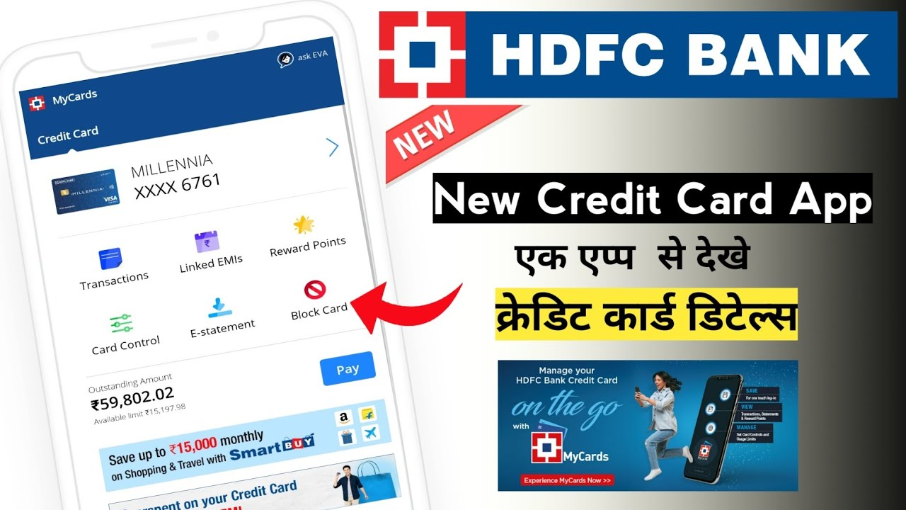 HDFC Bank brand-new Charge card App EMI connected Unbilled quantity thumbnail