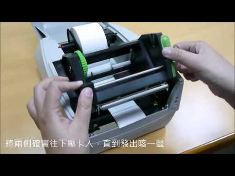 Argox CP series Ribbon Installation