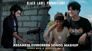 Assamese Evergreen Songs Mashup - TYPHOON MUSIC & Karan Das
