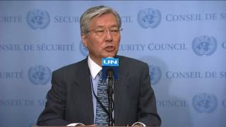 Tadamichi Yamamoto (UNAMA) on the situation in Afghanistan - SC Media Stakeout (21 June 2017)