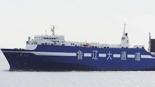 Shipspotting Bayuquan, China - July 2017