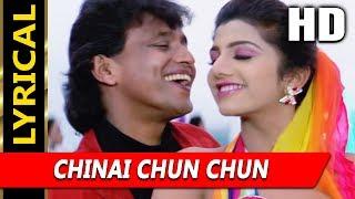 Chinai Chun Chun With Lyrics | Jallaad 1995 HD Song | Mithun