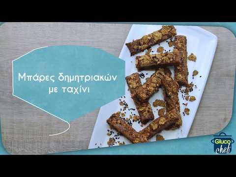 Διαβητική κάλτσες στην Αγία Πετρούπολη
