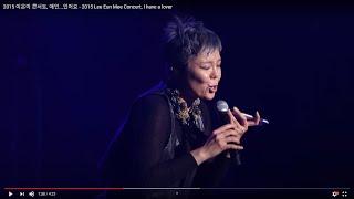 이은미 2015 콘서트 가슴이뛴다, 애인있어요  - Lee Eun Mee 2015 Concert  Heart Beats, I have a lover