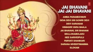 Jai Bhavani Jai Jai Bhavani Telugu Devi Bhajans I   - YouTube
