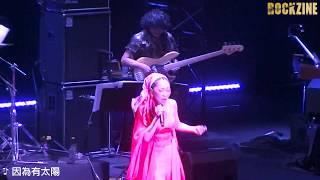 MISIA 星空現場X 台北公演 20th Anniversary Live in Taipei 2018