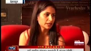 Newsworld,  Mrs. India WorldWide 2018..... Dehradun (Uttarakhand)......