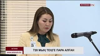 Өзбекстандағы Қазақстан елшісі ірі көлемде бюджет қаржысын жымқыру бойынша күдікке ілінді
