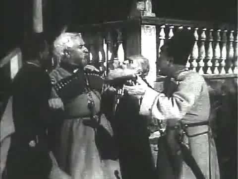 დაკარგული სამოთხე (1937)