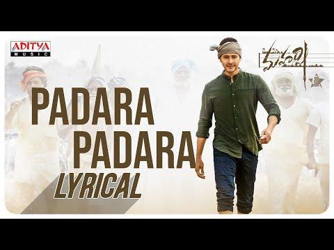 Padara Padara Lyrical Video Song From Maharshi
