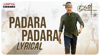 Padara Padara Lyrical Song Maharshi Movie MaheshBabu PoojaHegde VamshiPaidipally