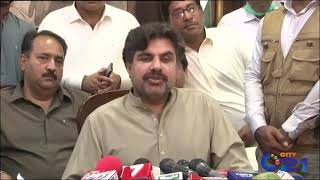 Nasir Hussain Shah Today Press Conference