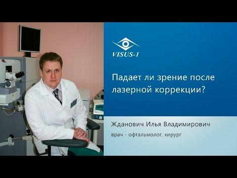 Коррекция зрения пожилого человека