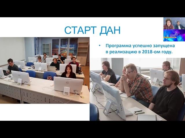 Информатика и вычислительная техника (кафедра 316)