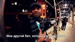 Что думают Американцы о Русском Рэпе! Часть 1