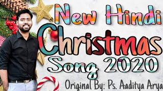 New Christmas Hindi Song 2019 | Yeshu Ne Janam Liya By Ps. Aaditya Arya.(Original)  IMAGES, GIF, ANIMATED GIF, WALLPAPER, STICKER FOR WHATSAPP & FACEBOOK