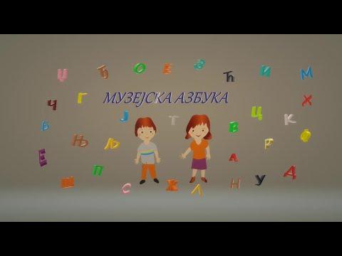 """O njihalici, opancima i nanulama u novoj epizodi leskovačke """"Muzejske azbuke"""""""