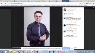 Как зарабатывать ВКонтакте  от 100 000 руб в месяц