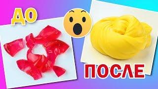 ПРОВЕРКА ЛАЙФХАКОВ от Маши Зум / Изменяю сухие и старые слаймы