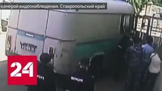 На Ставрополье побег от конвоя закончился беспорядочной стрельбой