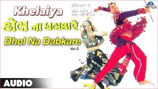 Khelaiya - Vol-2 : Dhol Na Dabkare || Non-Stop Gujarati Garba Songs